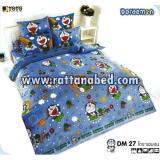 ผ้าปูที่นอน Doraemon DM 27