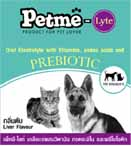 ผลิตภัณฑ์ Petme สูตรน้ำมันนกกระจอกเทศ05