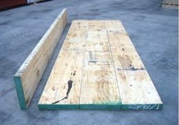 ไม้กระดานนั่งร้าน  (SCP001)