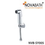 สายฉีดชำระ NVB-SY005