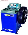 เครื่องถ่วงล้อ Sukyoung SAFE-2004 (000875)