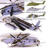 โมเดลเฮลิคอปเตอร์ CH-53E Super Sea Stallion