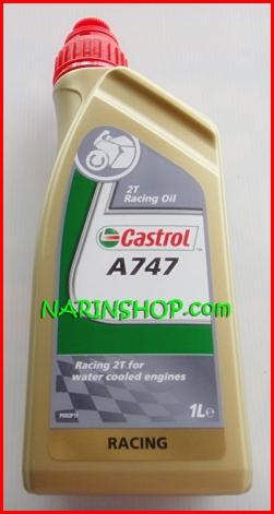 น้ำมัน CASTROL 2T racing A 747