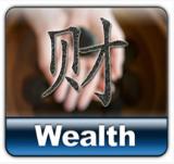 เพลงเพื่อสุขภาพ Module 6 - Wealth Now!