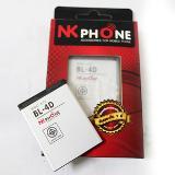 แบตเตอรี่ NK Phone BNK 0007