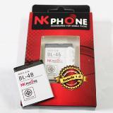 แบตเตอรี่ NK Phone BNK 0004