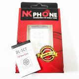 แบตเตอรี่ NK Phone BNK 0015