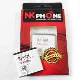 แบตเตอรี่ NK Phone BNK  0024