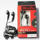 สมอล ทอร์ค NK Phone STT  0014