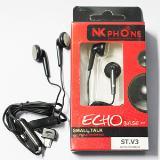 สมอล ทอร์ค NK Phone STT 0005