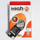 เเบตเตอรี่ High N BIB HN0007