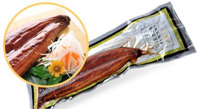 ปลาไหลญี่ปุ่น 45P