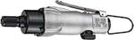 ไขควงลม RC-10H