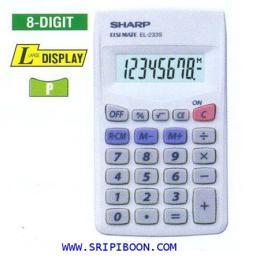 เครื่องคิดเลข 001786