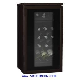 ตู้แช่, ตู้แช่ไวน์ 000133