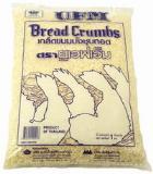 เกล็ดขนมปัง UFM Breadcrumbs 1 kg