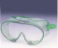 แว่นครอบตา รุ่น SG 231-50