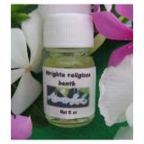 น้ำมันหอมระเหย Wrightia religiosa Benth Essential Oil
