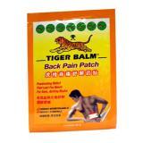 แผ่นบรรเทาปวด Tiger Balm Plaster Back Pain