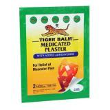 แผ่นบรรเทาปวด Tiger Balm Plaster Cold Large Size