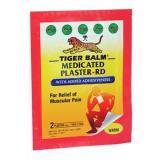 แผ่นบรรเทาปวด Tiger Balm Plaster Large Size Warm