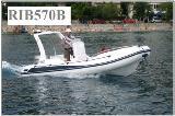 เรือยาง HT-SXV-570B