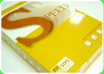 กระดาษถ่ายเอกสาร  Speed A4 70 แกรม