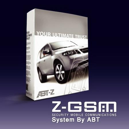 สัญญาณกันขโมย Z-GSM20