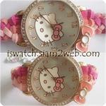 นาฬิกาแฮนด์เมด,นาฬิกาสายถัก,นาฬิกาข้อวมือผู้หญิง