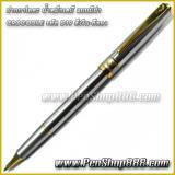 ปากกาโลหะ Crocodile น้ำหมึกเคมี D19