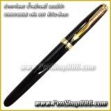 ปากกาโลหะ Crocodile น้ำหมึกเคมี D32