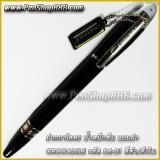 ปากกาโลหะ Crocodile น้ำหมึกซึม D8-01