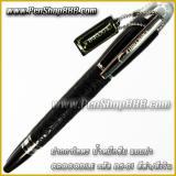 ปากกาโลหะ Crocodile น้ำหมึกซึม D5-01