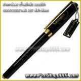 ปากกาโลหะ Crocodile น้ำหมึกซึม D21