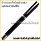 ปากกาโลหะ น้ำหมึกเคมี แบบมีฝา รหัส PM-07