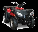 รถเอทีวีริโน่ 250 cc.