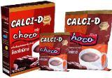 เครื่องดื่มโกโก้ CALCI-D Choco