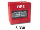 เครื่องตรวจจับเหตุเพลิงไหม้ S-330
