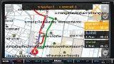 วิทยุติดรถยนต์DISTAR D2D-057 GPS