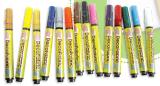 มาร์วี่ปากกาสีเขียนผ้า