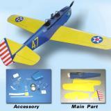 เครื่องบินเล็กบังคับวิทยุรุ่นFAIRCHILD PT 19-120