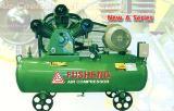เครื่องอัดอากาศ (ปั๊มลม) ยี่ห้อ Fusheng