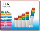 ไฟสัญญาณเตือนแบบชั้น Signal Tower LU7