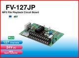 ไฟสัญญาณเตือนพร้อมเสียง FV-127JP