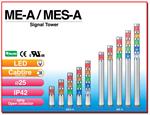ระบบไฟสัญญาณแบบชั้น ME-A / MES-A