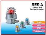 สัญญาณไฟหมุนแบบกันระเบิด RES-A