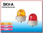 สัญญาณไฟหมุนที่ทนต่อการกัดกล่อน SKV-A