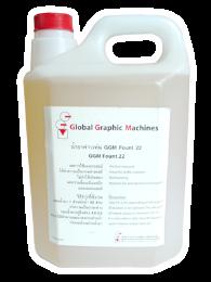 น้ำยาฟาวเท่น GGM Fount 22