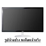 """จอภาพ LCD Square 17"""" (Rebuilt, 1-3 Dot) SAMSUNG"""