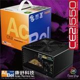 เพาเวอร์ซัพพลาย PS (FULL) 550W. AcBel